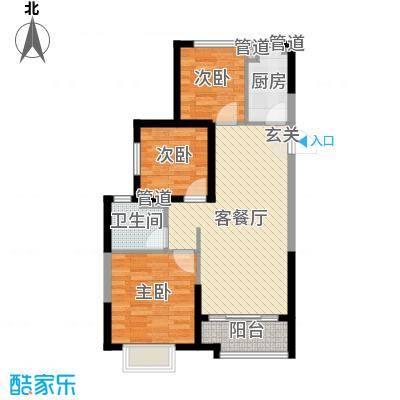 沈阳恒大御景湾93.00㎡11#5-22层D户型3室3厅1卫1厨