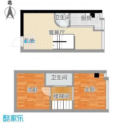 鑫秋大厦50.95㎡A1b户型2室2厅2卫1厨