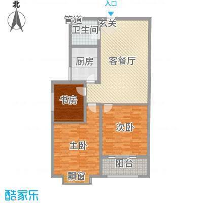 和平大院二期132.11㎡2、4#楼H户型3室3厅1卫1厨