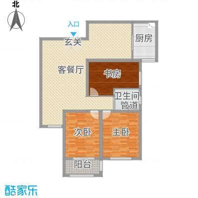 和平大院二期135.43㎡3#D户型3室3厅1卫1厨