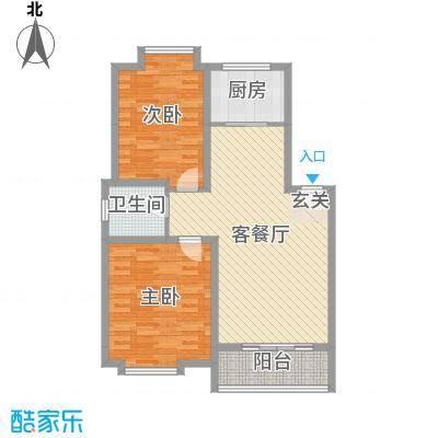 珍贝金鼎国际89.52㎡多层A1户型2室2厅1卫1厨