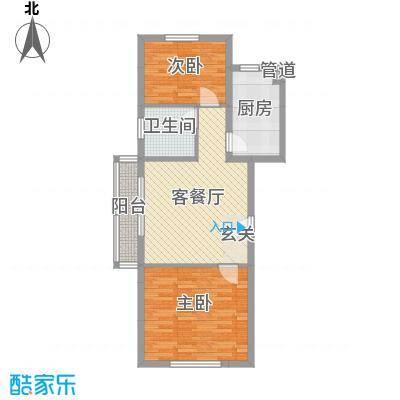 公元209980.85㎡19#楼21#楼户型2室2厅1卫1厨