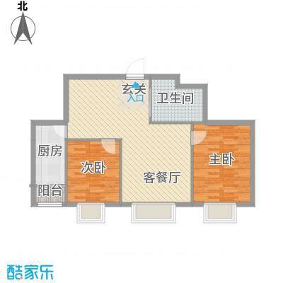 瀚城国际二期85.00㎡H-2户型2室2厅1卫1厨