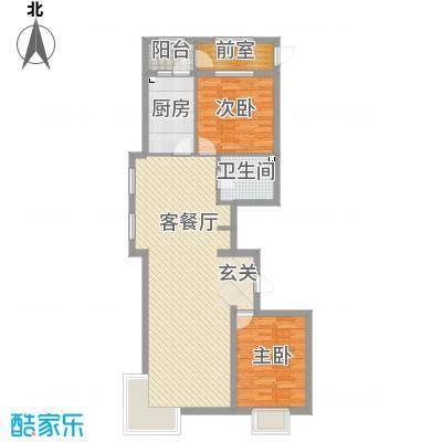瀚城国际二期116.00㎡A-1户型2室2厅1卫1厨