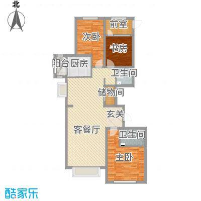 瀚城国际二期136.00㎡B-2户型3室3厅2卫1厨