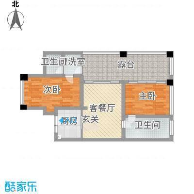 半山半岛80.00㎡公寓户型2室2厅2卫1厨