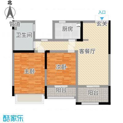 奥体新城95.00㎡6#、10#、11#楼A1户型2室2厅1卫1厨
