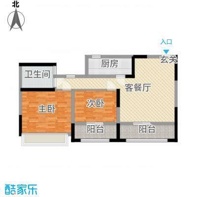奥体新城92.70㎡户型2室2厅1卫1厨