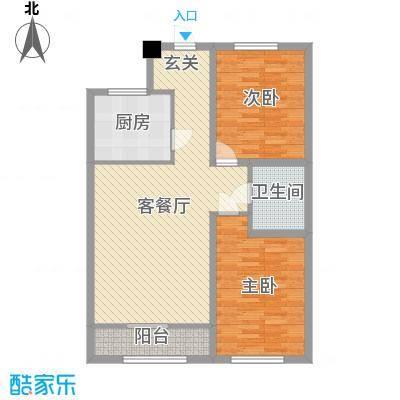 华城新视界97.00㎡户型2室2厅1卫