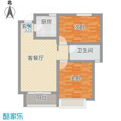 长九中心公园9号89.00㎡19#20#标准层A户型2室2厅1卫1厨