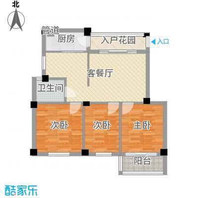 美中城94.36㎡三室两厅一卫户型3室2厅1卫-副本