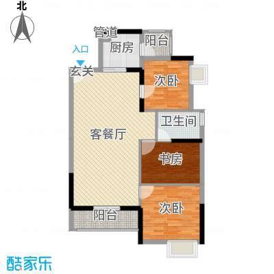 湘域中央花园89.00㎡2014-2-25折页【D】户型3室3厅1卫1厨