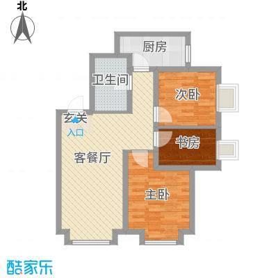 沈阳国瑞城88.00㎡B户型3室3厅1卫1厨