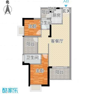 富盈公馆88.79㎡5/8栋D户型2室2厅2卫1厨