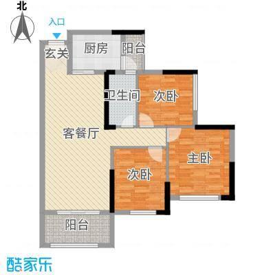 置信・凯旋国际77.79㎡户型3室3厅1卫1厨