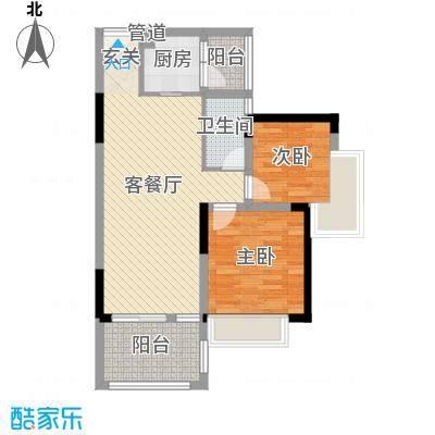 置信・凯旋国际69.00㎡户型2室2厅1卫1厨