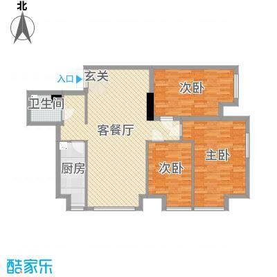 K2・京南狮子城118.00㎡H户型3室3厅1卫1厨