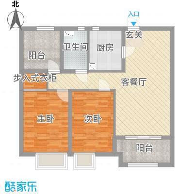 恒茂国际都会102.00㎡7号楼标准层H户型2室2厅1卫1厨