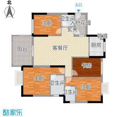 尚城雅苑135.00㎡首期A01户型4室4厅2卫