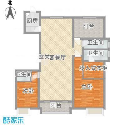 恒茂国际都会193.00㎡7号楼标准层A户型2室2厅3卫1厨