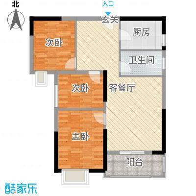 尚城雅苑97.00㎡A3/A4/A7/A8座02/03户型3室3厅1卫