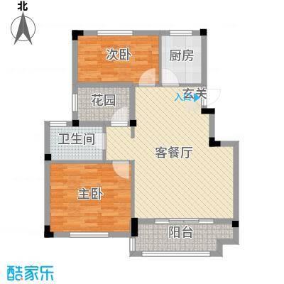 澳海澜庭87.15㎡洋房23、24、30号栋P户型2室2厅1卫1厨