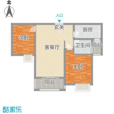 海悦国际94.99㎡1、2#G户型2室2厅1卫1厨