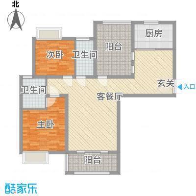 海悦国际124.02㎡1、2#E户型2室2厅2卫1厨