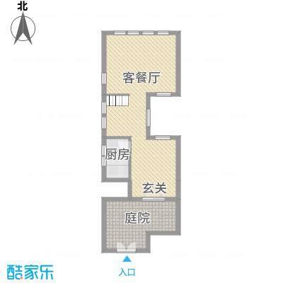 中铁国际旅游度假区70.00㎡一期复合式合院E户型1室1厅1卫