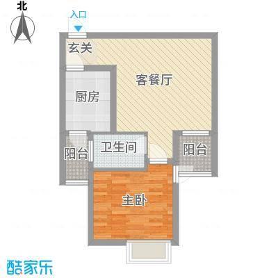 海悦国际58.00㎡2#I户型1室1厅1卫1厨