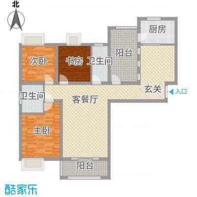 海悦国际137.05㎡1、2#A户型3室3厅2卫1厨