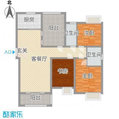 海悦国际138.35㎡1、2#F户型3室3厅2卫1厨
