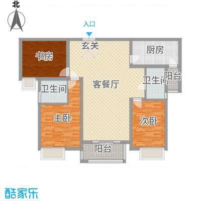 海悦国际135.20㎡1#H户型3室3厅2卫1厨