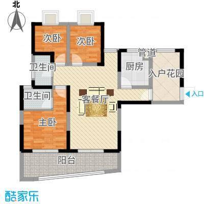 金星家园113.90㎡金星家园户型图6#B座精装修113.9㎡3房2厅2卫3室2厅2卫1厨户型3室2