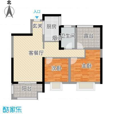 嘉禾尚郡88.15㎡10#标准层户型3室3厅1卫1厨