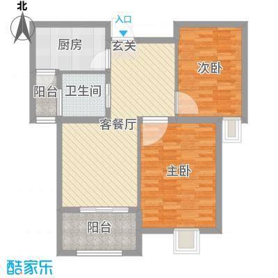 御景龙湾80.00㎡标准层B户型2室2厅1卫1厨