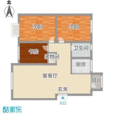 中国城建伦敦公元115.00㎡多层D4户型3室3厅1卫