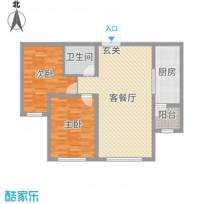 大正莅江82.72㎡3号楼D户型2室2厅1卫1厨