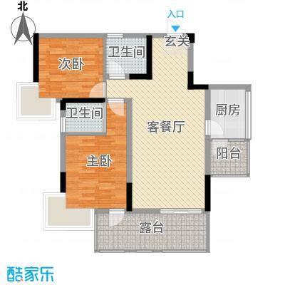 筑境100二期95.40㎡B2户型2室2厅2卫1厨