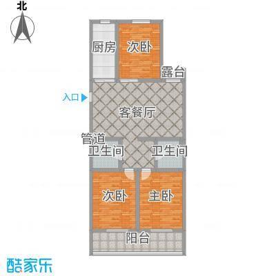 观庭L户型3室