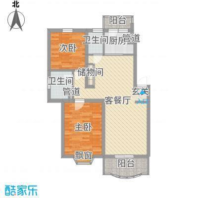 上大阳光乾泽园92.10㎡上海上大阳光—乾泽园二期户型2室2厅2卫1厨-副本