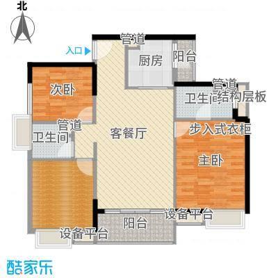 九江中航城1、2、3号楼B户型-副本