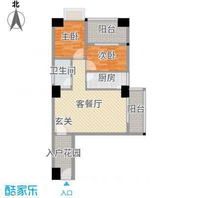御峰国际85.13㎡2座03∕04单元户型2室2厅1卫1厨
