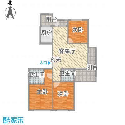 百合花园167.00㎡A1户型3室3厅2卫1厨