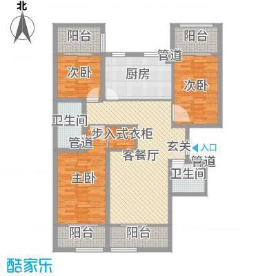 海唐罗马花园140.24㎡8#D户型3室3厅2卫1厨