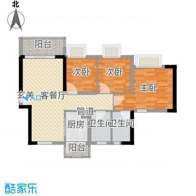 正德天水湖92.05㎡2栋02户型3室3厅2卫1厨