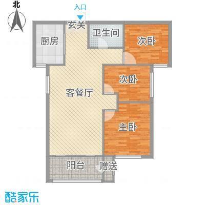 鼎秀华城110.13㎡二期和02户型3室3厅1卫1厨