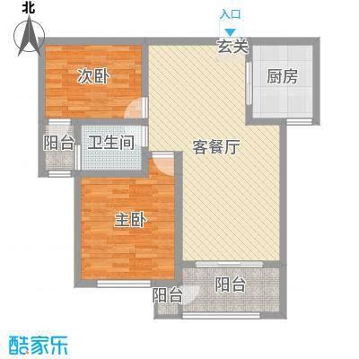 鼎秀华城87.07㎡二期和户型2室2厅1卫1厨