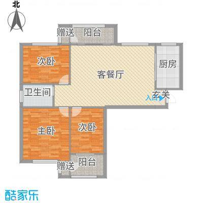 鼎秀华城120.86㎡、和户型3室3厅1卫1厨