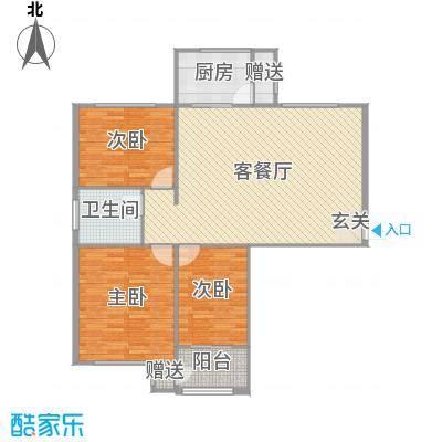 鼎秀华城115.95㎡二期和户型3室3厅1卫1厨
